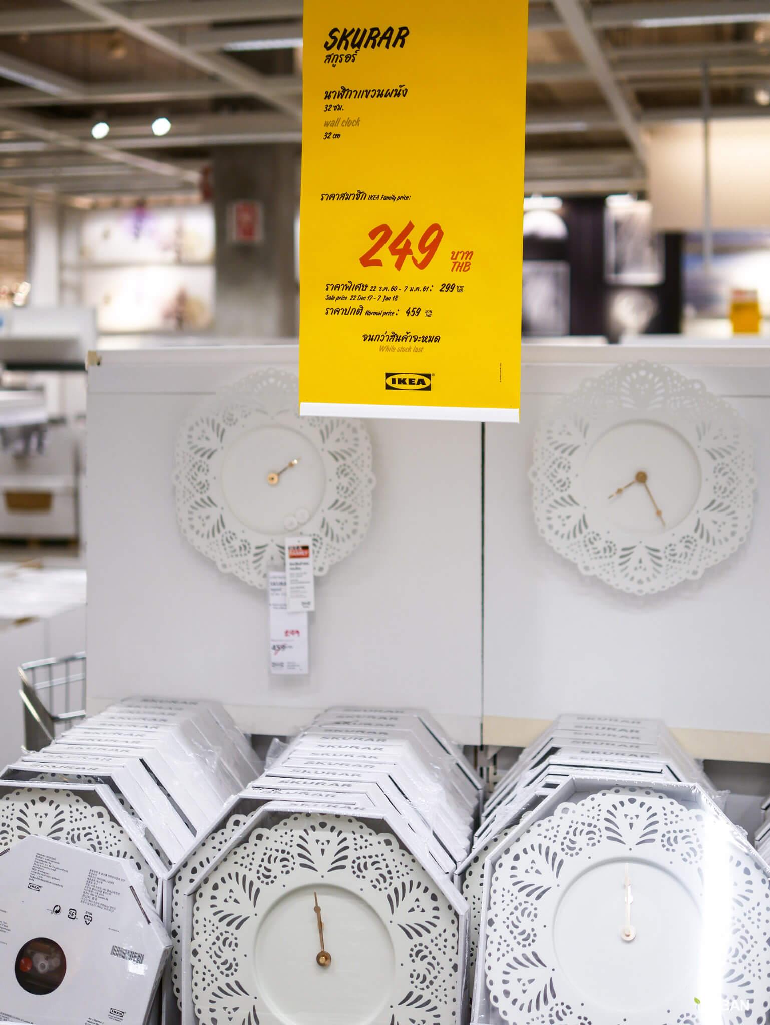 มันเยอะมากกกก!! IKEA Year End SALE 2017 รวมของเซลในอิเกีย ลดเยอะ ลดแหลก รีบพุ่งตัวไป วันนี้ - 7 มกราคม 61 198 - IKEA (อิเกีย)