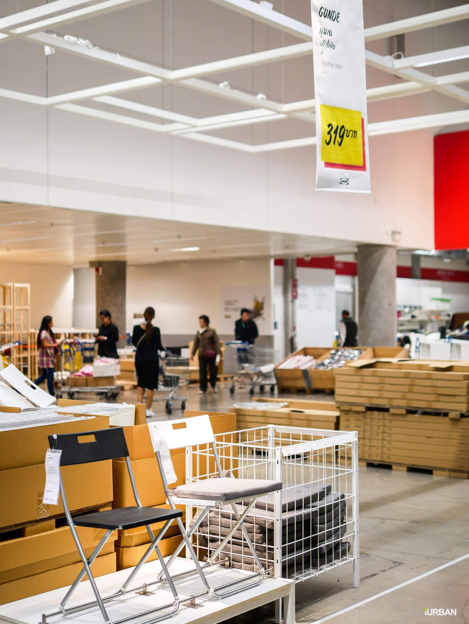 มันเยอะมากกกก!! IKEA Year End SALE 2017 รวมของเซลในอิเกีย ลดเยอะ ลดแหลก รีบพุ่งตัวไป วันนี้ - 7 มกราคม 61 204 - IKEA (อิเกีย)