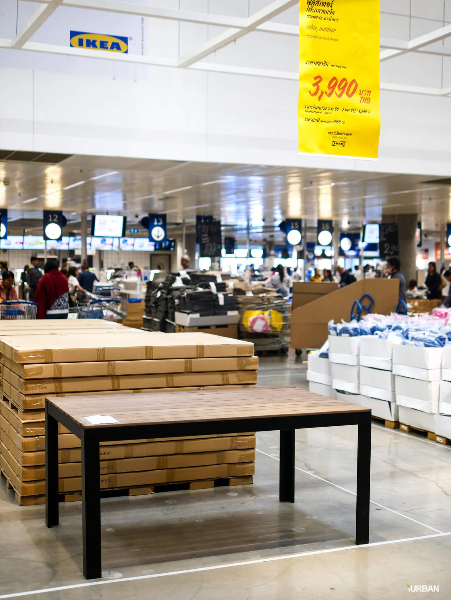 มันเยอะมากกกก!! IKEA Year End SALE 2017 รวมของเซลในอิเกีย ลดเยอะ ลดแหลก รีบพุ่งตัวไป วันนี้ - 7 มกราคม 61 39 - IKEA (อิเกีย)