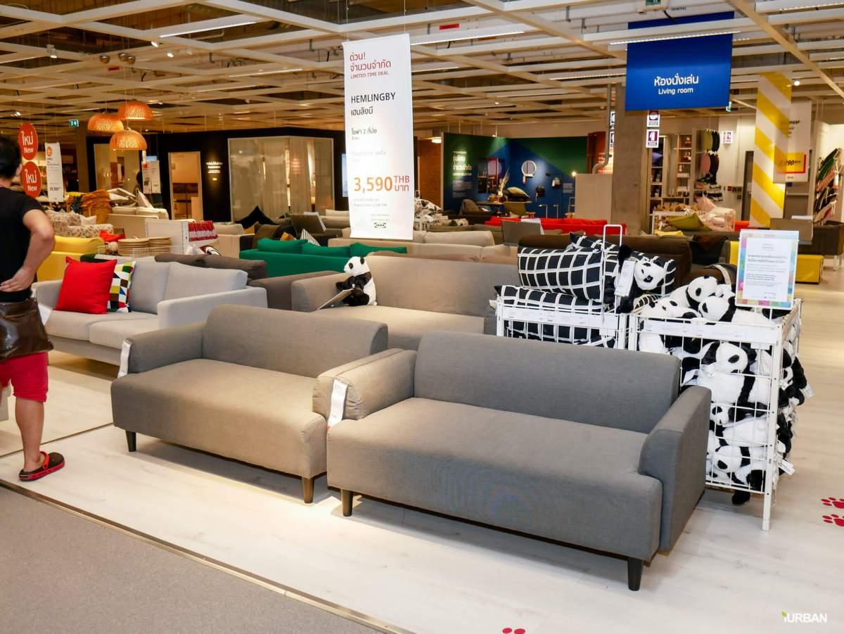 มันเยอะมากกกก!! IKEA Year End SALE 2017 รวมของเซลในอิเกีย ลดเยอะ ลดแหลก รีบพุ่งตัวไป วันนี้ - 7 มกราคม 61 14 - IKEA (อิเกีย)