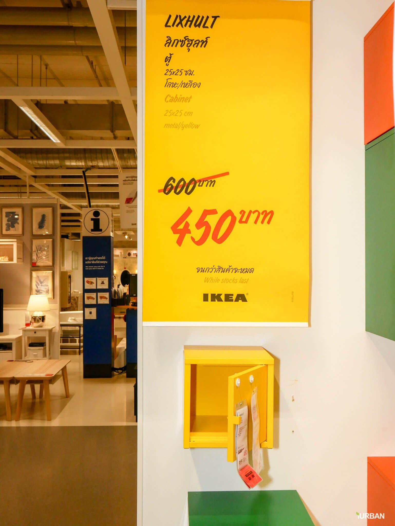 มันเยอะมากกกก!! IKEA Year End SALE 2017 รวมของเซลในอิเกีย ลดเยอะ ลดแหลก รีบพุ่งตัวไป วันนี้ - 7 มกราคม 61 28 - IKEA (อิเกีย)