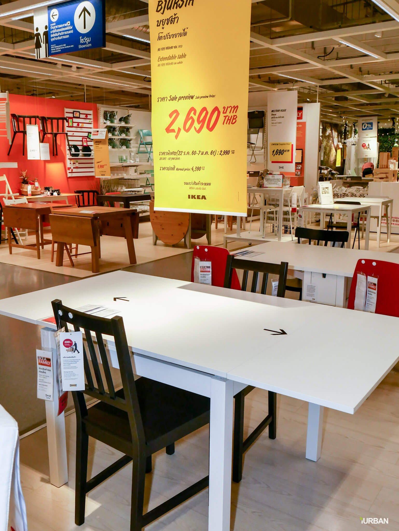 มันเยอะมากกกก!! IKEA Year End SALE 2017 รวมของเซลในอิเกีย ลดเยอะ ลดแหลก รีบพุ่งตัวไป วันนี้ - 7 มกราคม 61 36 - IKEA (อิเกีย)