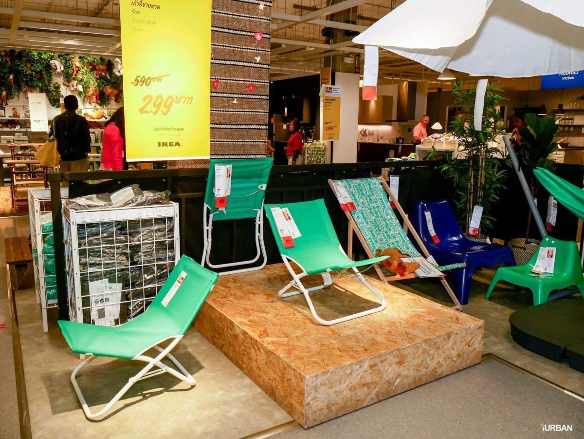มันเยอะมากกกก!! IKEA Year End SALE 2017 รวมของเซลในอิเกีย ลดเยอะ ลดแหลก รีบพุ่งตัวไป วันนี้ - 7 มกราคม 61 42 - IKEA (อิเกีย)