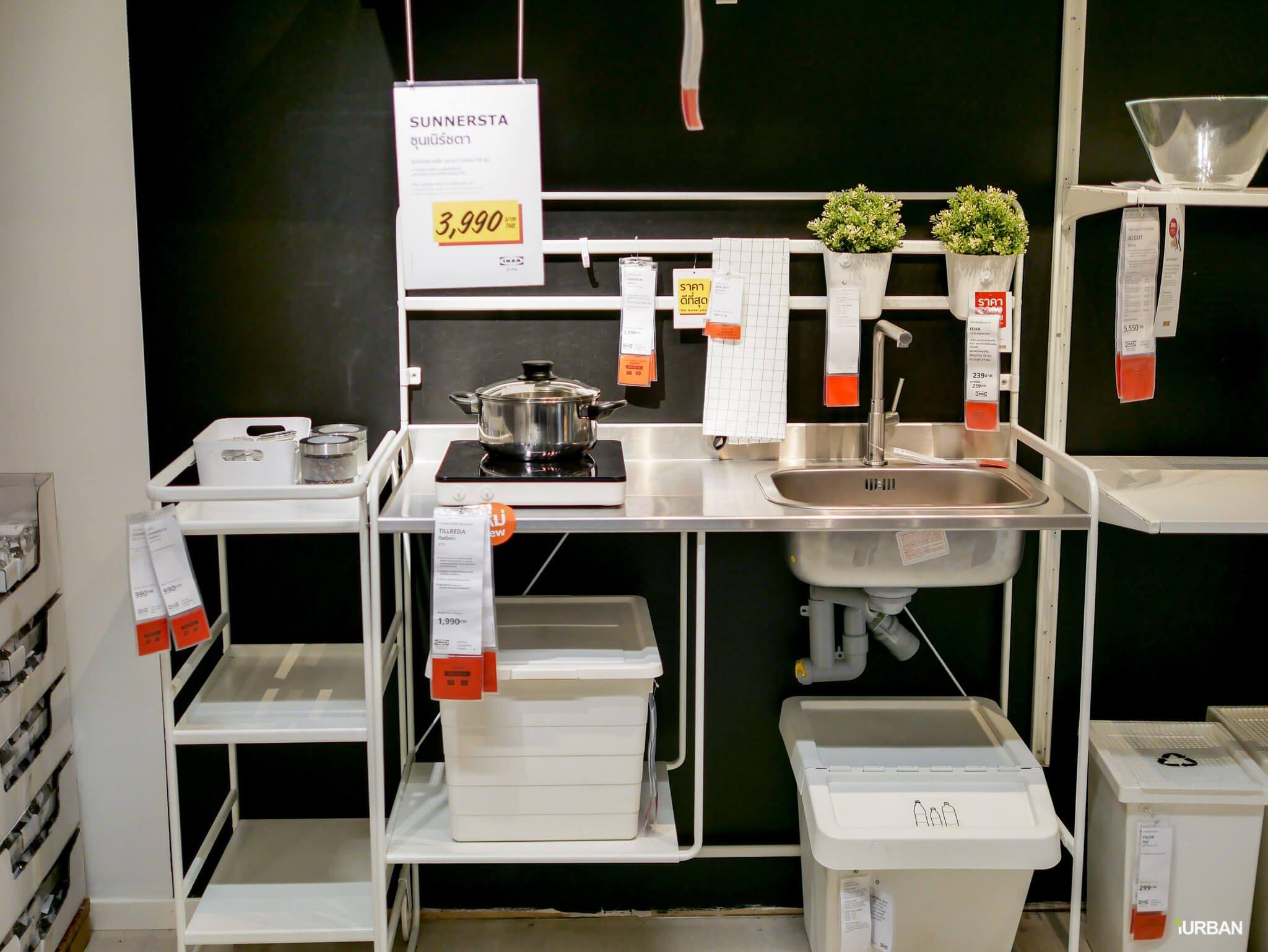 มันเยอะมากกกก!! IKEA Year End SALE 2017 รวมของเซลในอิเกีย ลดเยอะ ลดแหลก รีบพุ่งตัวไป วันนี้ - 7 มกราคม 61 54 - IKEA (อิเกีย)