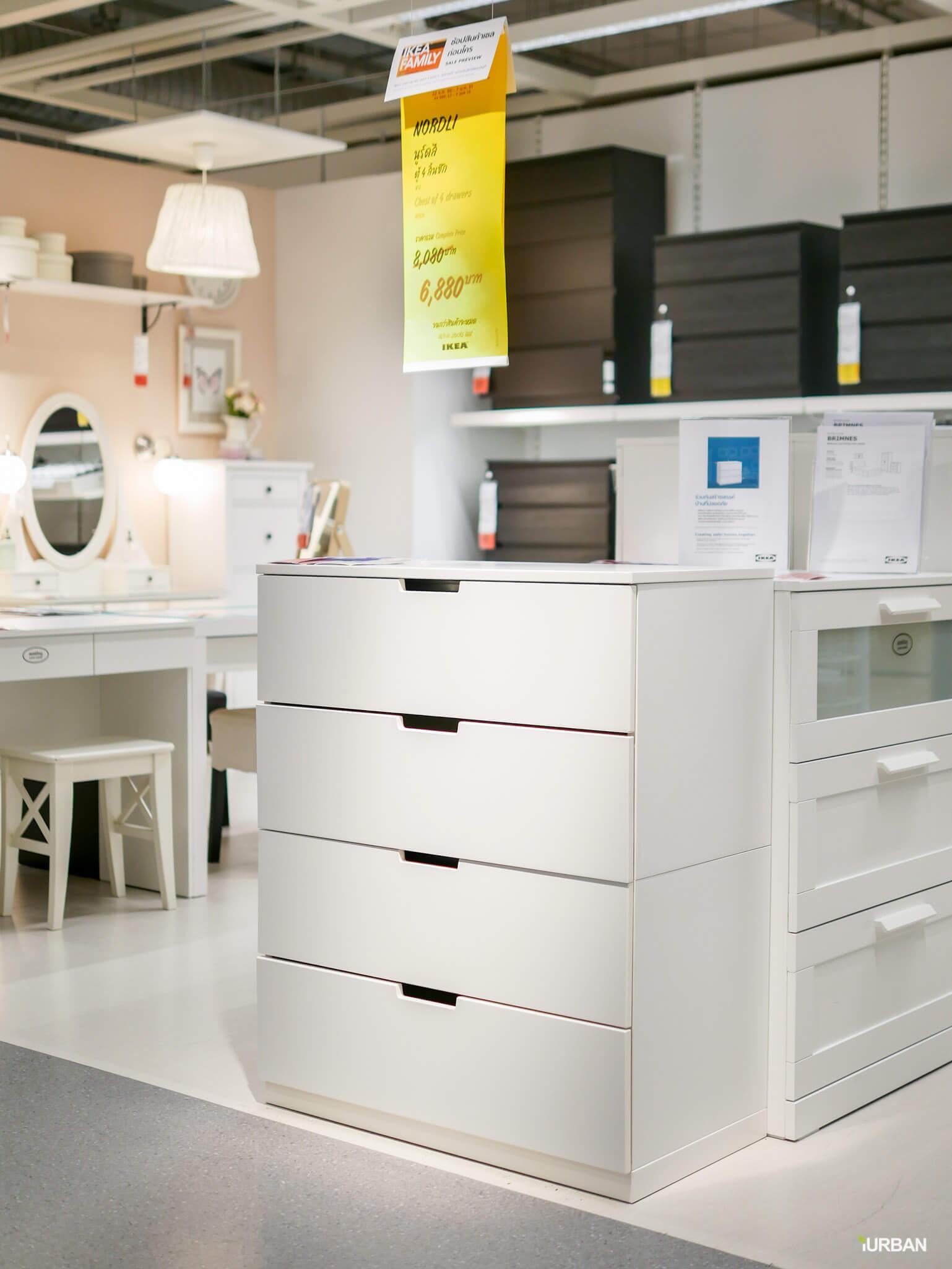มันเยอะมากกกก!! IKEA Year End SALE 2017 รวมของเซลในอิเกีย ลดเยอะ ลดแหลก รีบพุ่งตัวไป วันนี้ - 7 มกราคม 61 83 - IKEA (อิเกีย)