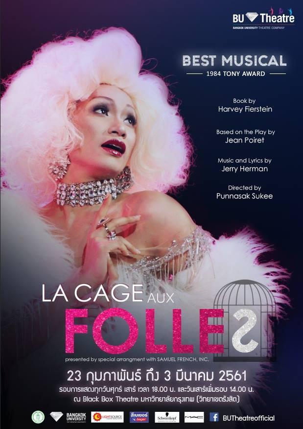"""ละครเพลง เรื่อง """"LA CAGE AUX FOLLES"""" 13 -"""