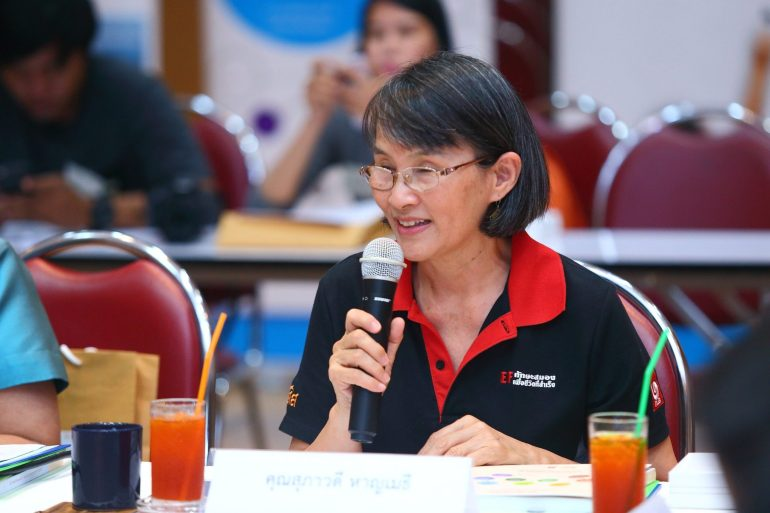 Thailand EF Partnership แถลงผลงานใช้ EF Guideline เครื่องมือช่วยครูปฐมวัย 13 -