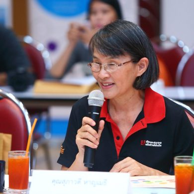 Thailand EF Partnership แถลงผลงานใช้ EF Guideline เครื่องมือช่วยครูปฐมวัย 15 -
