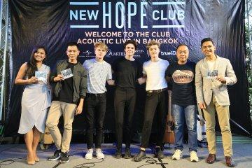 ปังสุด!! เมื่อ 'นิว โฮป คลับ' บุกไทยครั้งแรก!! โชว์เต็มสตรีม!! ในงาน 'Welcome To The Club – Acoustic Live in Bangkok' 10 -