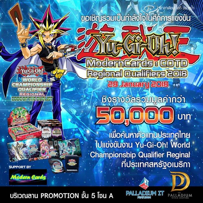 Yu-Gi-Oh! COTD Regional Qualifier 2018 13 -