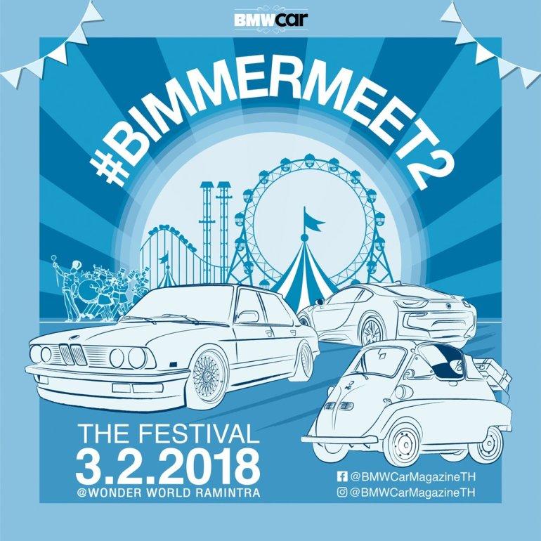BMWCar #BimmerMeet2 : รวมพลพรรคคนรักรถ BMW ครั้งใหญ่แห่งปี 2018 13 -