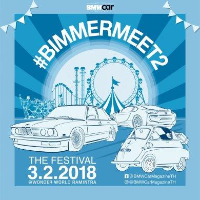 BMWCar #BimmerMeet2 : รวมพลพรรคคนรักรถ BMW ครั้งใหญ่แห่งปี 2018 16 -