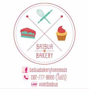 Baibua bakery homemade ขายและ รับทำเค้กทุกรูปแบบ 16 -