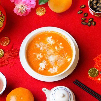 """ซินเจียยู่อี่ ซินนี้ฮวดไช้ """"อิ่มอร่อย พร้อมอิ่มบุญ"""" ฉลองเทศกาลตรุษจีน ที่ห้องอาหารจีน ฟุกหยวน โรงแรมโกลเด้น ทิวลิป ซอฟเฟอริน กรุงเทพ 16 -"""