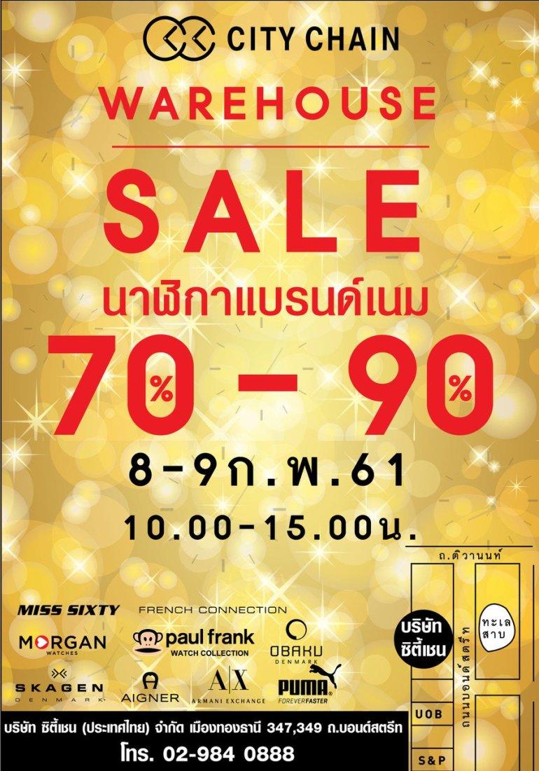 City Chain Warehouse Sale 70-90% 13 -