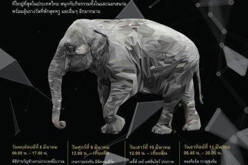 กลุ่มโรงแรมอนันตรา ประกาศจัดงานการแข่งขันโปโลช้างชิงถ้วยพระราชทานสมเด็จพระเจ้าอยู่หัว ครั้งที่ 16 ในวันที่ 8 - 11 มีนาคม 2561 10 -