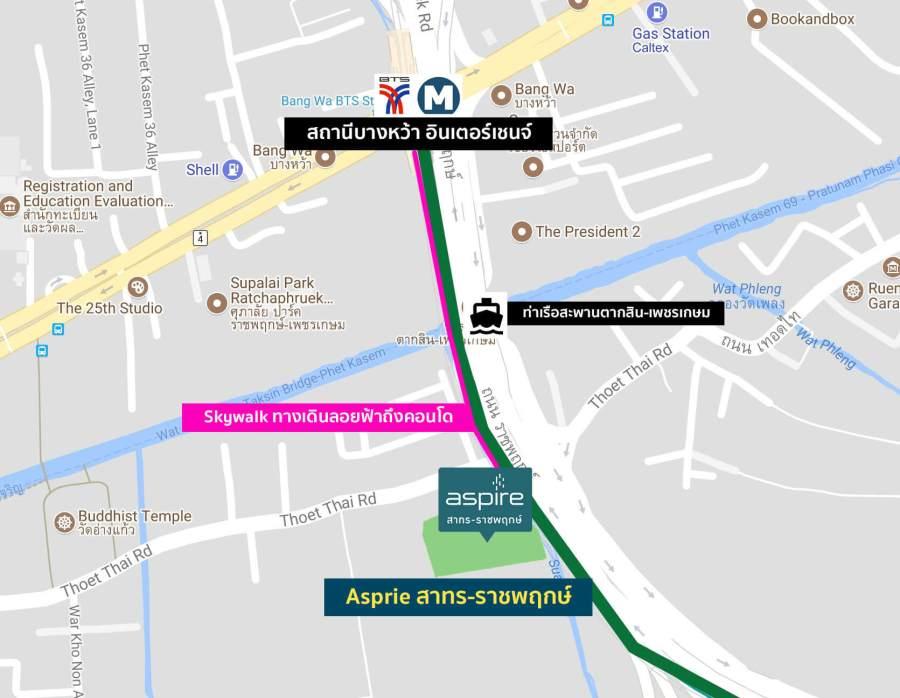 aspire sathorn ratchapruek map 03 Aspireสาทร ราชพฤกษ์ คอนโดติด BTS x MRT Interchange สถานีบางหว้า Skywalk ถึงหน้าคอนโด