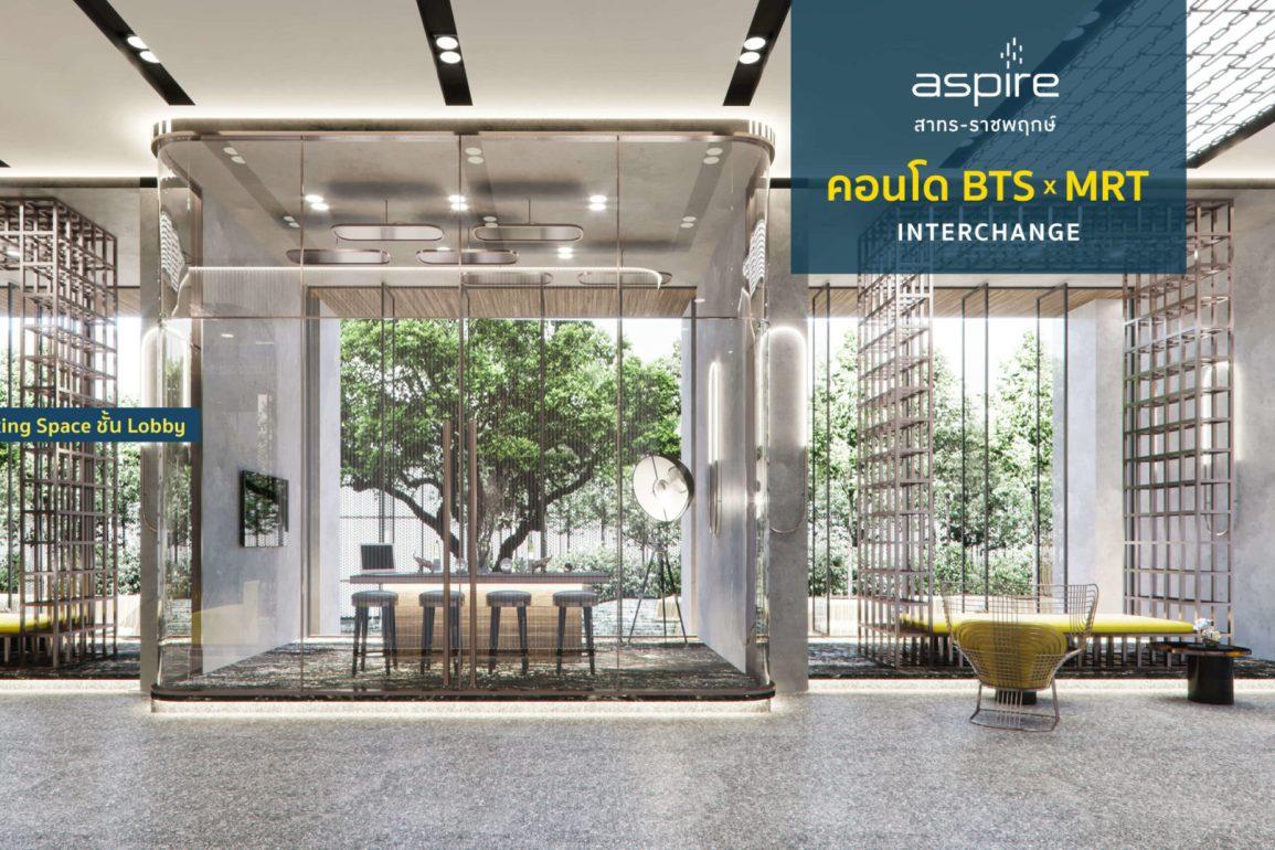 Aspireสาทร-ราชพฤกษ์ คอนโดติด BTS x MRT Interchange สถานีบางหว้า Skywalk ถึงหน้าคอนโด 13 - AP (Thailand) - เอพี (ไทยแลนด์)