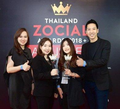 ไทยสมายล์คว้ารางวัล Best Social Media Campaign จากเวที Thailand Zocial Awards 2018 15 -