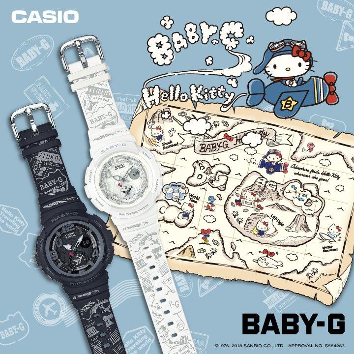 คาสิโอ เปิดตัว BABY-G Collaboration Model 13 -