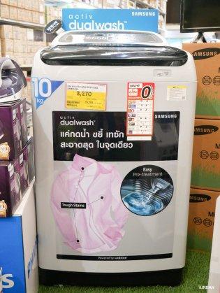 เครื่องซักผ้าฝาบน SAMSUNG 10 กก. รุ่น WA105713SG สีเทา