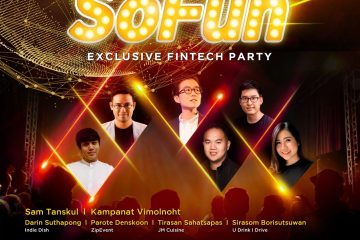 SoFin SoFun ปาร์ตี้ FinTech สนุกสุดฟินแห่งปีที่ทุกคนรอคอย 10 -
