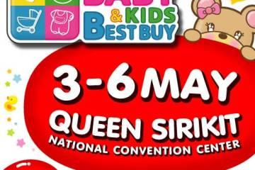 ห้ามพลาด!!! งาน Thailand Baby & Kids Best Buy ครั้งที่ 30 วันที่ 3-6 พ.ค. 61 ที่ศูนย์ฯ สิริกิติ์ 8 -