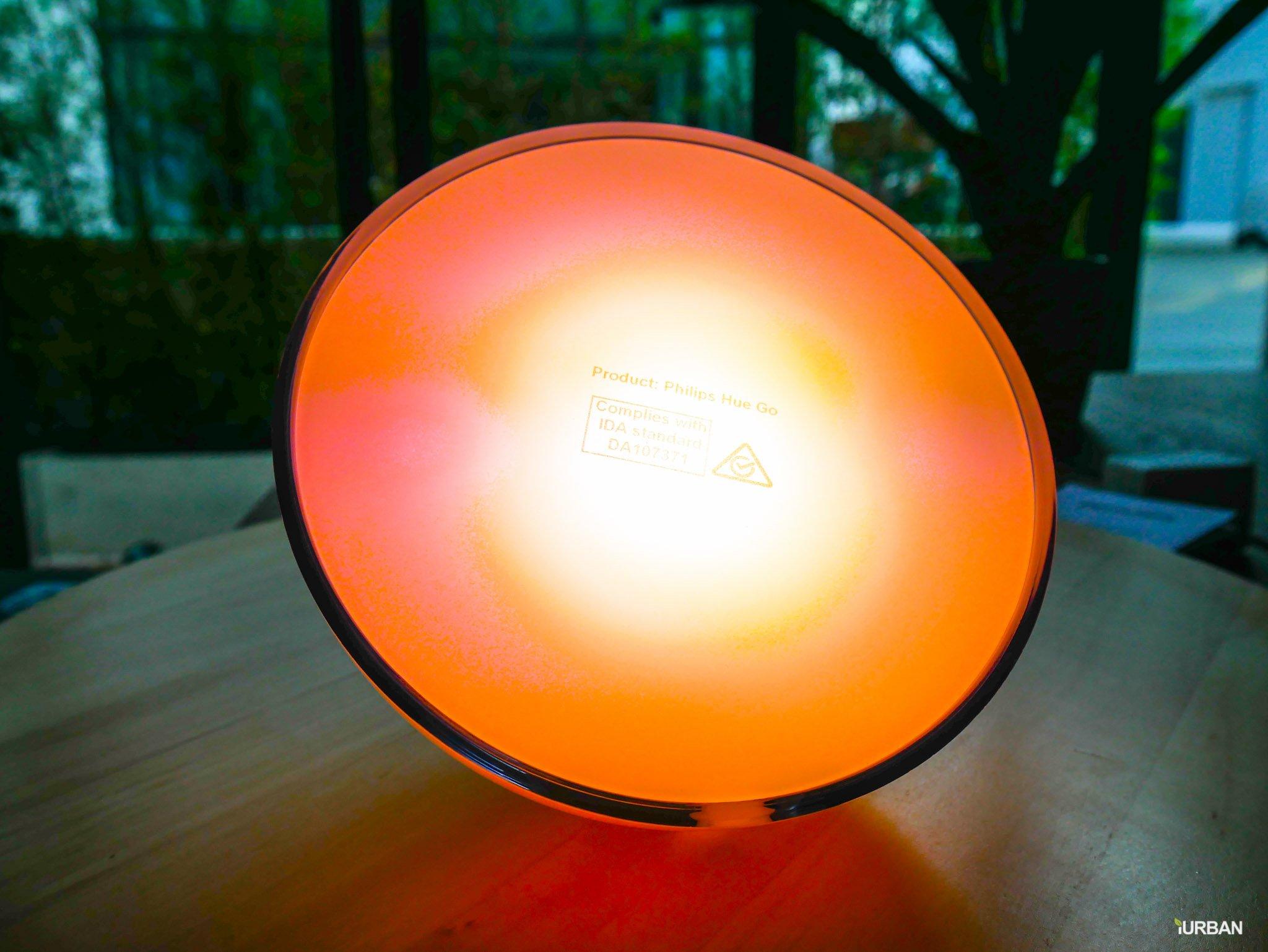 ทดสอบไฟอัจฉริยะสุดของโลก PHILIPS Hue ที่สั่งมาจากร้าน Official ใน Lazada 27 - Hue