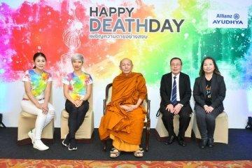 """อลิอันซ์ อยุธยา ต่อยอดการดูแลชีวิตครบวงจร จัดกิจกรรม Happy Death Day ชวนลูกค้าเตรียมพร้อมเผชิญหน้า """"ความตาย"""" อย่างมีสติ สุข สงบ 10 -"""