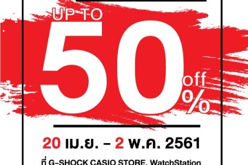 CASIO SURPRISE SALE!!!!! UP TO 50% OFF** 8 -