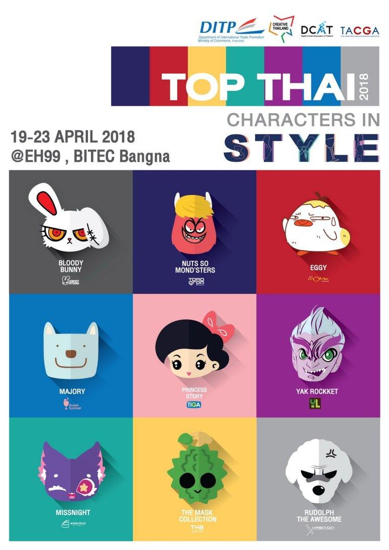 เตรียมพบ 9 สุดยอดสินค้าคาแรคเตอร์ของไทยในงานเดียว TOP Thai Characters Licensing in STYLE 2018 13 -