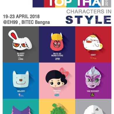 เตรียมพบ 9 สุดยอดสินค้าคาแรคเตอร์ของไทยในงานเดียว TOP Thai Characters Licensing in STYLE 2018 15 -