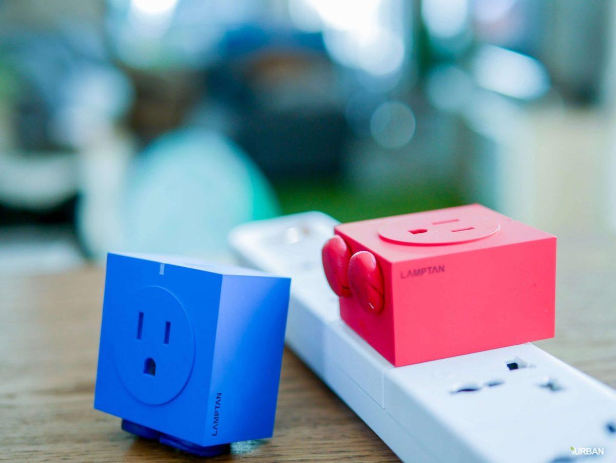 รีวิว Lamptan Smart Socket ปลั๊ก WIFI ที่เปลี่ยนอุปกรณ์เดิม ให้เปิดผ่านแอพมือถือและทำงานอัตโนมัติ 10 - Lamptan
