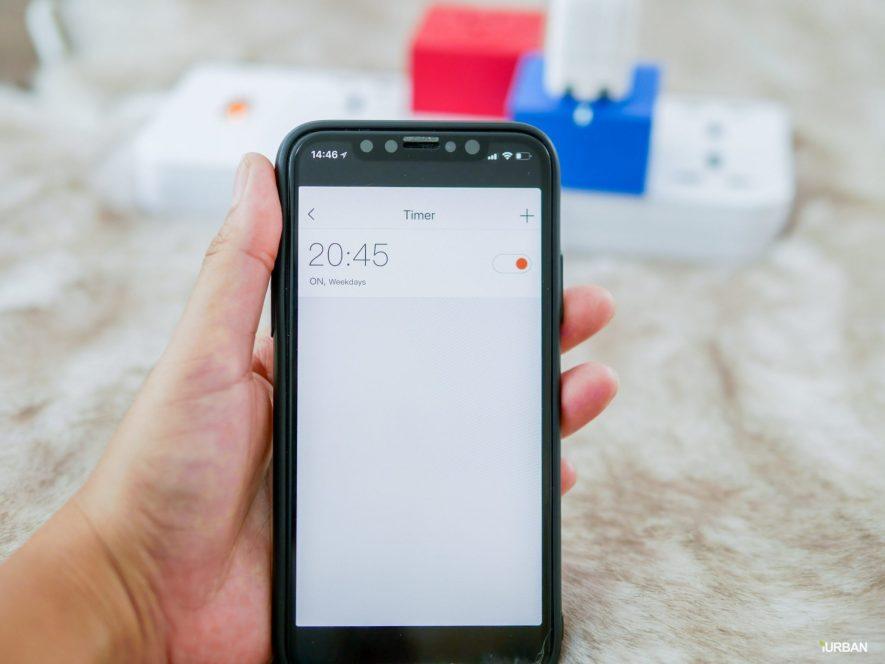 %name รีวิว Lamptan Smart Socket ปลั๊ก WIFI ที่เปลี่ยนอุปกรณ์เดิม ให้เปิดผ่านแอพมือถือและทำงานอัตโนมัติ