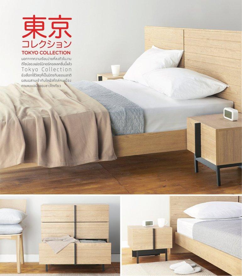 """""""วินเนอร์ เฟอร์นิเจอร์"""" (Winner Furniture) อัดกลยุทธ์  พัฒนาสินค้าจากอินไซด์ลูกค้า ส่งซีรี่ย์ใหม่ """"โตเกียว-โอซาก้า""""  ดันยอดขาย สู้ศึกเฟอร์ฯ 13 - Index Living Mall (อินเด็กซ์ ลิฟวิ่งมอลล์)"""