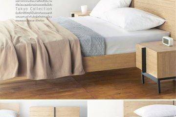 """""""วินเนอร์ เฟอร์นิเจอร์"""" (Winner Furniture) อัดกลยุทธ์  พัฒนาสินค้าจากอินไซด์ลูกค้า ส่งซีรี่ย์ใหม่ """"โตเกียว-โอซาก้า""""  ดันยอดขาย สู้ศึกเฟอร์ฯ 36 - Index Living Mall (อินเด็กซ์ ลิฟวิ่งมอลล์)"""