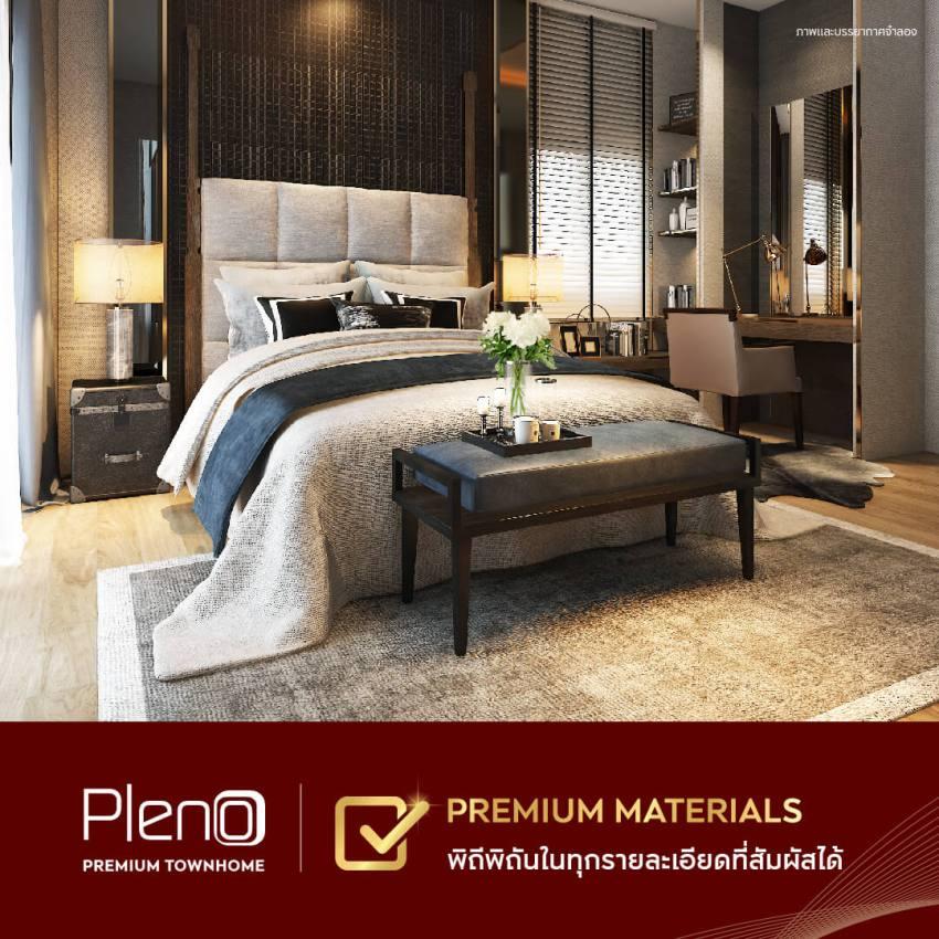 รับสิทธิพิเศษ! ฉลอง 10 ปี PLENO พรีเมียมทาวน์โฮม 2 ชั้น ครองใจผู้อยู่อาศัย พร้อมเปิดตัวโครงการใหม่ 19-20 พ.ค. นี้ 21 - AP (Thailand) - เอพี (ไทยแลนด์)