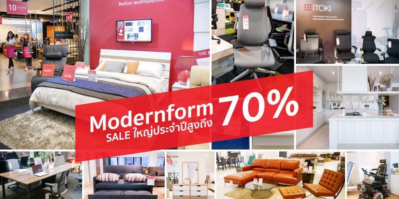MODERNFORM THE ANNUAL SALE 2018 ลดทุกชิ้นสูงสุด 70% (10 วันเท่านั้น!) เก้าอี้ทำงานสวยเพื่อสุขภาพเพียบ!! 13 - Modernform (โมเดอร์นฟอร์ม)