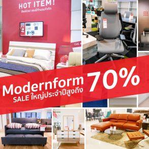 MODERNFORM THE ANNUAL SALE 2018 ลดทุกชิ้นสูงสุด 70% (10 วันเท่านั้น!) เก้าอี้ทำงานสวยเพื่อสุขภาพเพียบ!! 15 - Modernform (โมเดอร์นฟอร์ม)