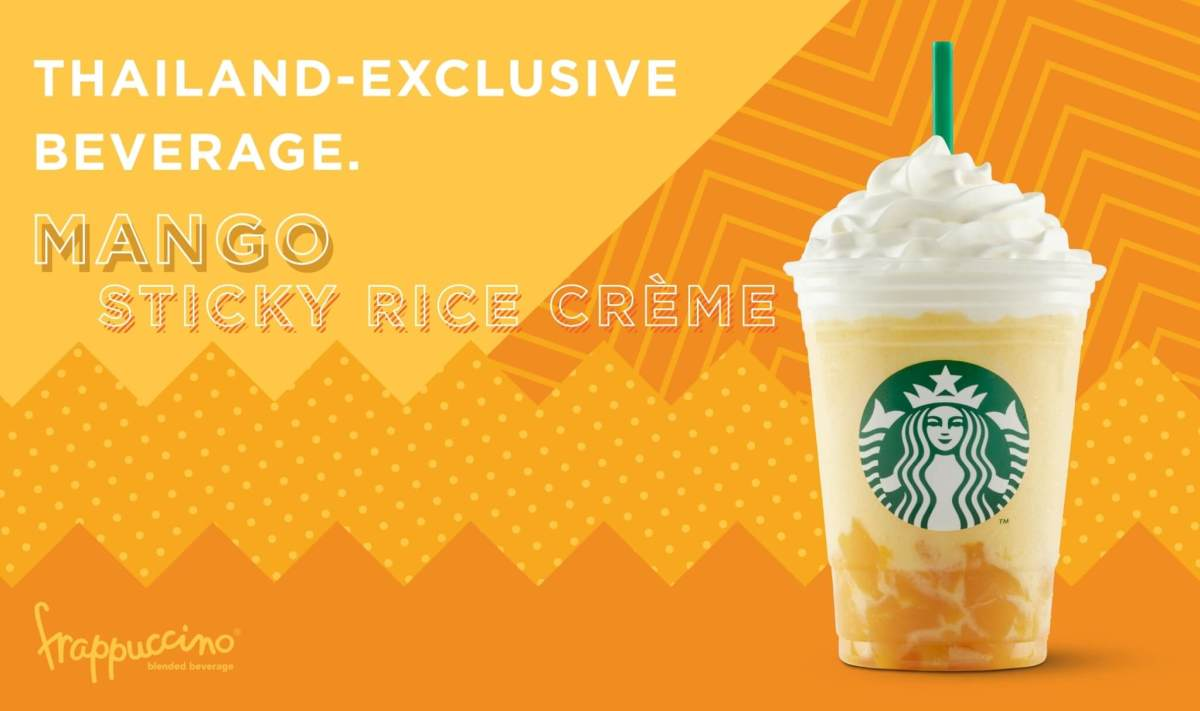 mango sticky rice แก้ว Starbucks ใหม่! ข้าวเหนียวมะม่วง ลิมิเต็ดคอลเลคชั่นเฉพาะที่ไทย พร้อมเมนูข้าวเหนียวมะม่วงปั่น