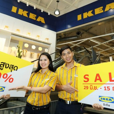 """IKEA Mid-Year Sale"" ลดกระหน่ำสูงสุดถึง 70%  ช้อปสินค้าคุณภาพ ในราคาเบากว่าเดิม ตั้งแต่ 29 มิ.ย. – 15 ก.ค. 61 14 - IKEA (อิเกีย)"