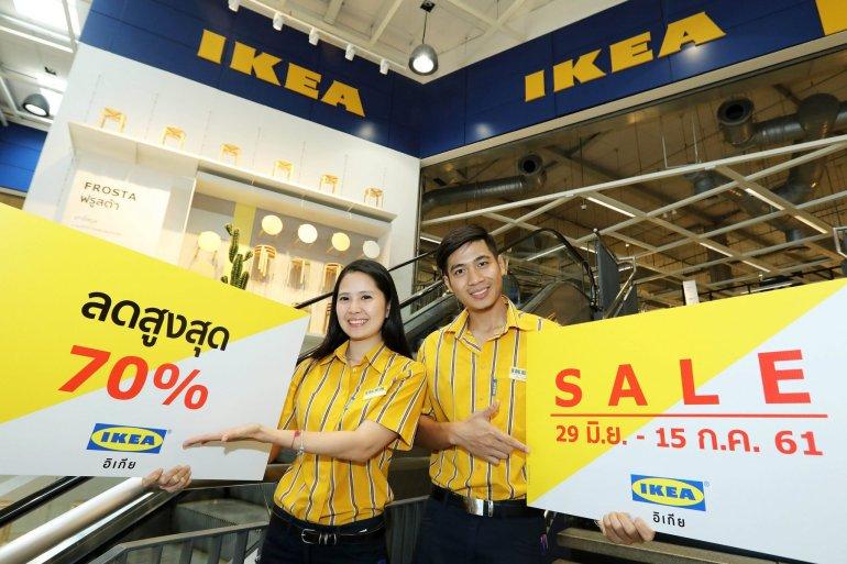 """IKEA Mid-Year Sale"" ลดกระหน่ำสูงสุดถึง 70%  ช้อปสินค้าคุณภาพ ในราคาเบากว่าเดิม ตั้งแต่ 29 มิ.ย. – 15 ก.ค. 61 23 - IKEA (อิเกีย)"