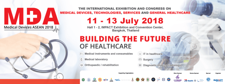 ขอเชิญร่วมงานแถลงข่าวจัดงานแสดงสินค้าอุปกรณ์การแพทย์นานาชาติ Medical Devices ASEAN 13 -