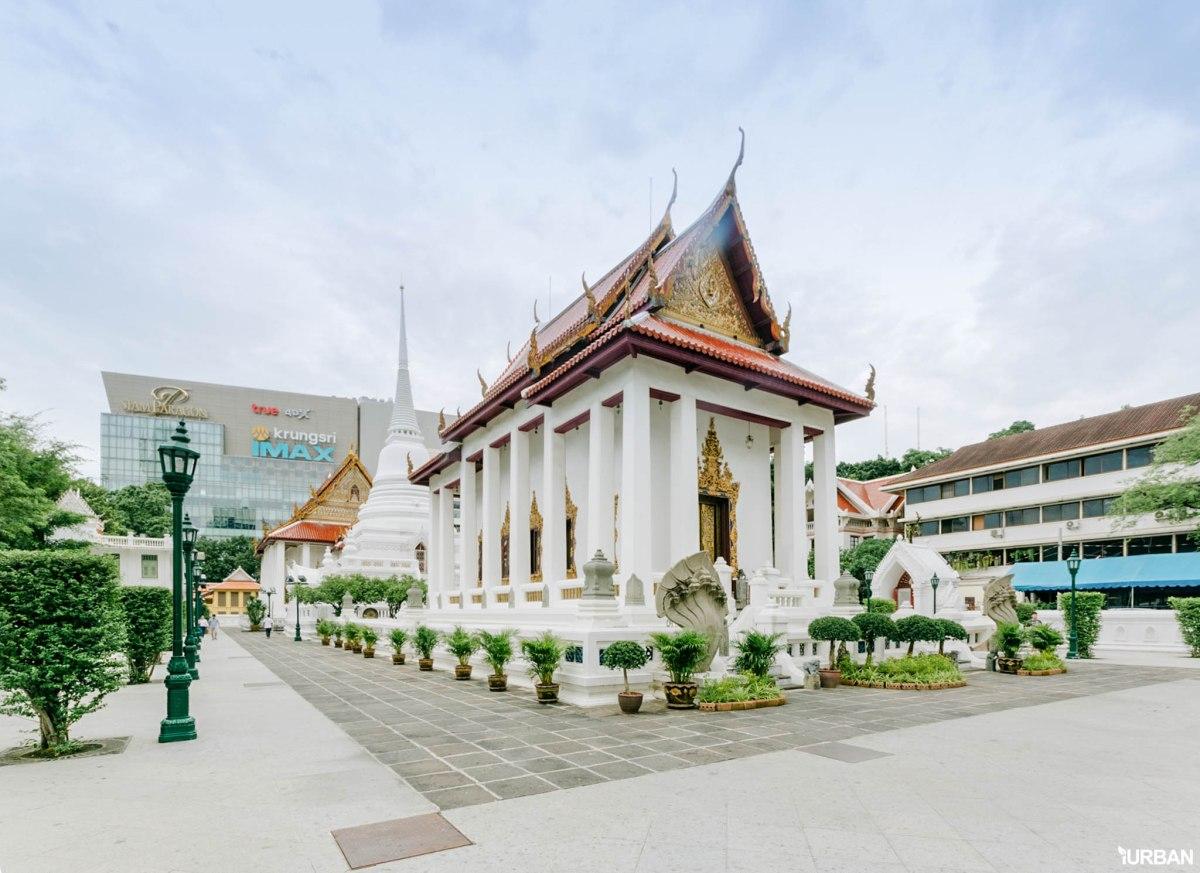 "12 Guide invite Farang เที่ยวราชประสงค์-ชิดลมจนต้องร้องว่า ""ไอเลิฟเมืองไทย ไอไลค์ชิดลม!"" 23 - Bangkok"
