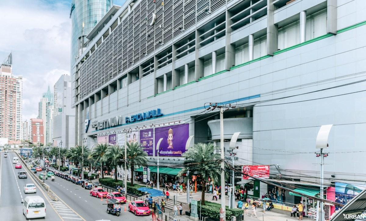 "12 Guide invite Farang เที่ยวราชประสงค์-ชิดลมจนต้องร้องว่า ""ไอเลิฟเมืองไทย ไอไลค์ชิดลม!"" 17 - Bangkok"