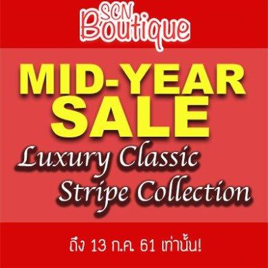 SCN Boutique Mid-Year Sale 2018 ลดราคากระหน่ำหน้าฝน 20% 15 -
