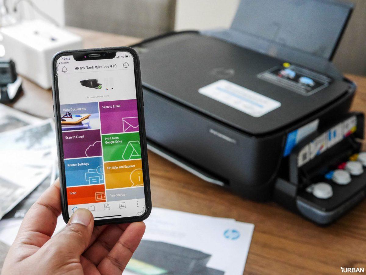 HP Ink Tank Wireless 415 ปริ้นเตอร์แทงค์โรงงาน งบ 5,000 บาท ไร้สายและฟีเจอร์ครบครัน 22 - HP (เอชพี)