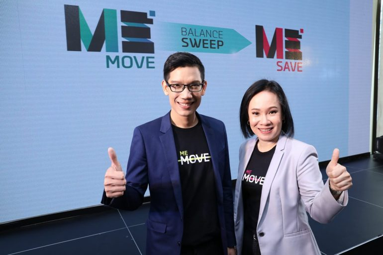 """ME by TMB ตอกย้ำผู้นำดิจิทัลแบงก์กิ้ง ส่ง """"ME MOVE"""" บัญชีใช้จ่ายใหม่  พร้อมฟังก์ชั่นปัดเงินอัตโนมัติ ไม่พลาดรับดอกสูงครั้งแรกในประเทศไทย 13 - TMB"""