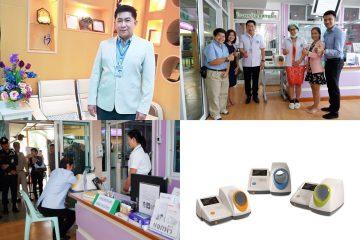 รพ.สวนผึ้ง สนองตอบThailand 4.0 พร้อมพัฒนาการบริการตามแนวทาง Smart Hospital