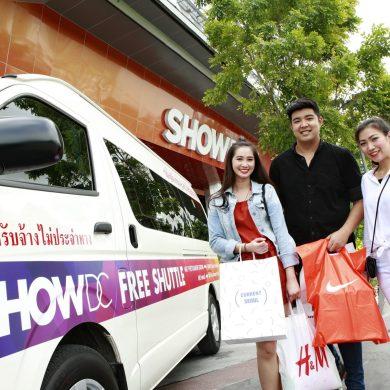 ศูนย์การค้าโชว์ ดีซี เอาใจนักช็อป ด้วยบริการรถตู้รับ-ส่ง MRT เพชรบุรี สู่แหล่งช้อปปิ้งใจกลางซีบีดีใหม่ของกรุงเทพฯ ฟรี!ทุกวัน 16 -